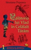 """Coperta ediției electronice a romanului """"Călătoria lui Vlad în Celălalt Tărâm"""""""